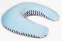 Подушка для беременных и кормления Twins Minky 53х60 см., голубая