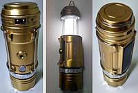 Походный LED фонарь для кемпинга в стиле Star Wars Camping light DS5812,солнечные батареи