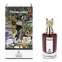 Penhaligon's The Bewitching Yasmine (Пенхалигон Зе Бевитчин Ясмин) парфюмированная вода, 75 мл, фото 1