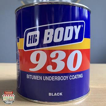 Антикоррозийная битумная мастика HB BODY 930, 1 кг