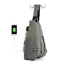 Рюкзак с одной лямкой Mark Ryden MiniTokio MR5975 Gray (LgkJ74802)