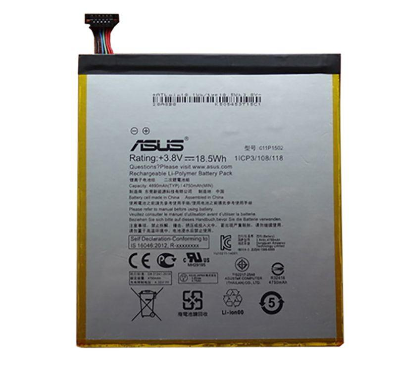 Аккумулятор для планшета Asus Z300C ZenPad 10 / C11P1502 (4750 mAh) Original