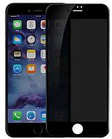 Защитное стекло Baseus Full Cover Privacy Apple iPhone 7, iPhone 8 Black (SGAPIPH8N-TG01)