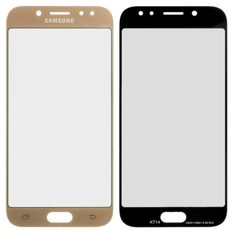 Корпусное стекло дисплея Samsung Galaxy J5 J530F 2017 (с OCA пленкой) Gold