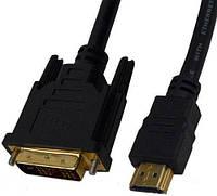 Видеокабель 1TOUCH HDMI - DVI 3м
