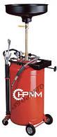 Установка для слива масла   HPMM HC-2085