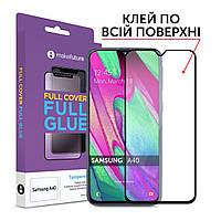 Защитное стекло MakeFuture Full Cover Full Glue Samsung A405 Galaxy A40 Black (MGF-SA405)