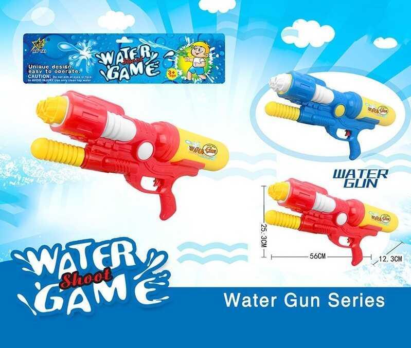Водный пистолет с накачкой М 363 (24/2) 2 цвета, в кульке