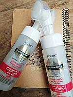 Очищающая крем - пенка для лица Белита - Витэкс  с силиконовой щеточкой Секреты Азии