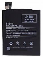 Акумулятор для телефону Xiaomi Redmi Note 3 / BM46 (4000 mAh), фото 1