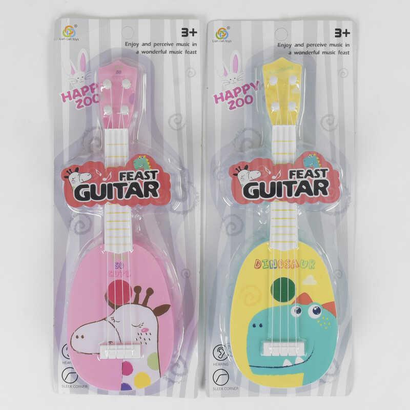 Гитара 8041 A /8041 (96/2) 2 вида, на листе