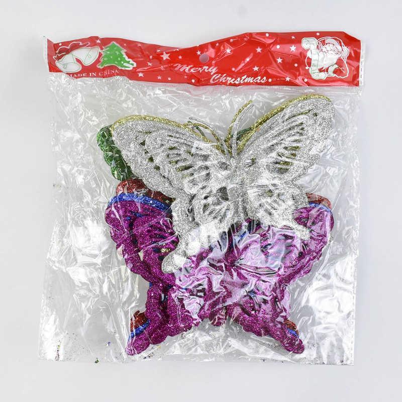 Ёлочная игрушка С 30969 Бабочка (500) 6 шт в кульке