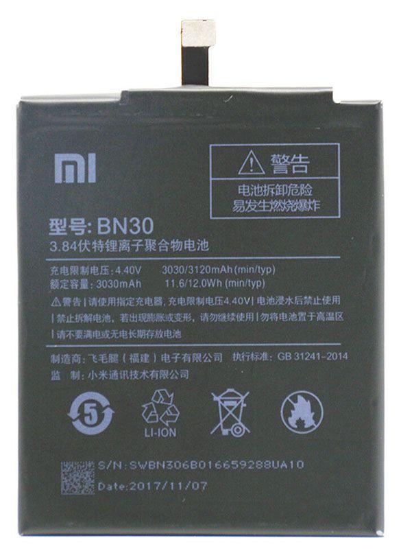 Акумулятор для телефону Xiaomi Redmi 4a / BN30 (3030 mAh)