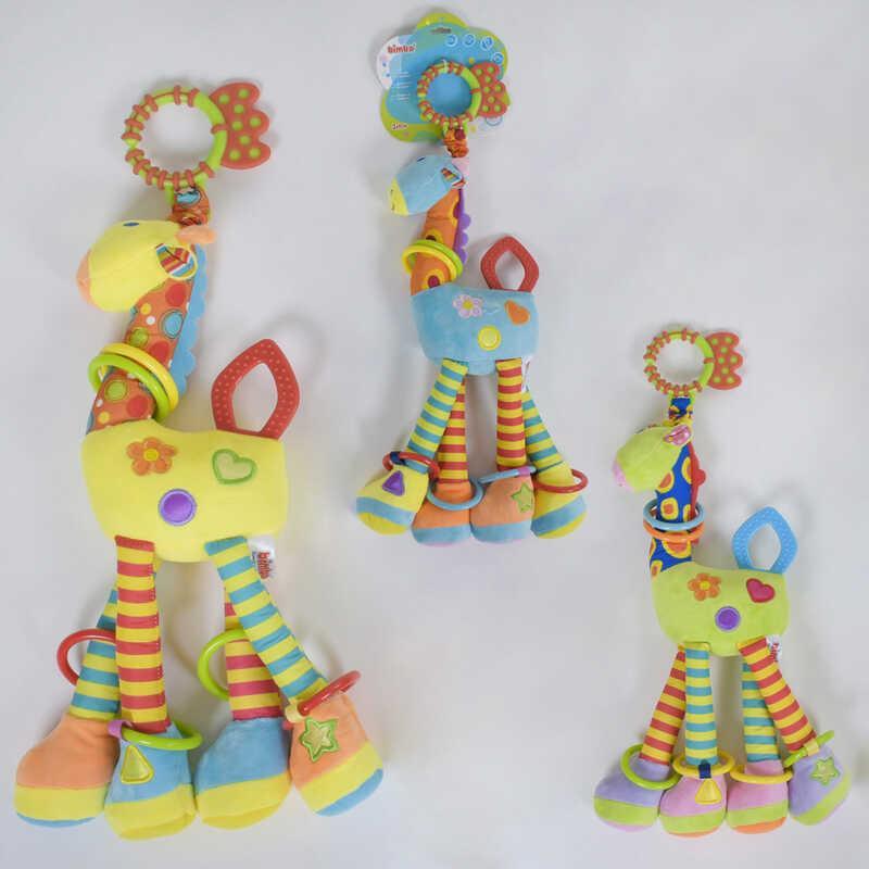 """Гр Погремушка-подвеска мягкая ВМ-76904 (28) """"BIMBO"""", с пищалкой, с прорезывателем, с шелестящими элементами, 3 вида, в кульке"""