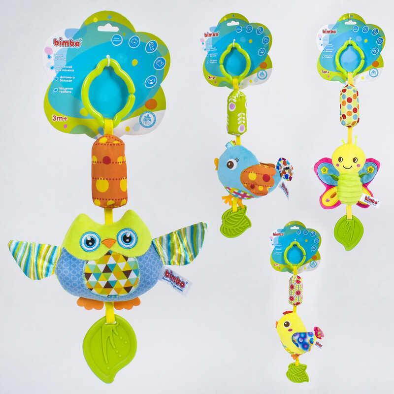 """Гр Погремушка-подвеска мягкая ВМ-90955 (84) """"BIMBO"""", с пищалкой, с шелестящими элементами, с прорезывателем, 4 вида, в кульке"""