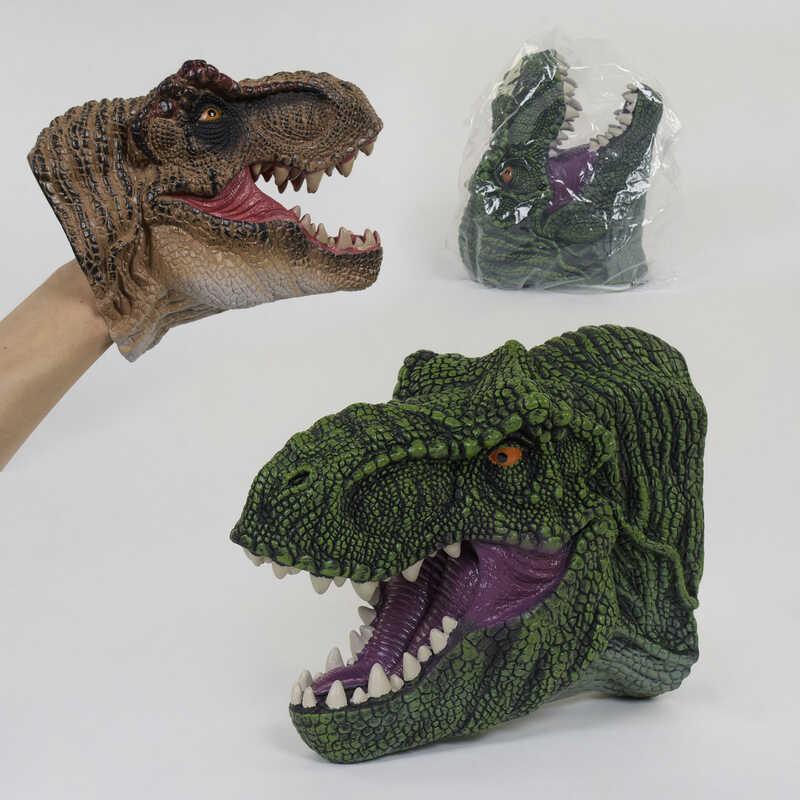 Голова Динозавра Х 311 (36) 2 вида, надевается на руку