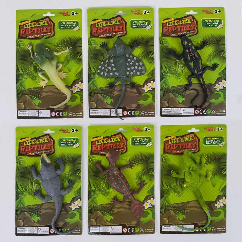 Животные антистресс W 6328-67/ 180 (144/2) Рептилии, 6 видов, на листе