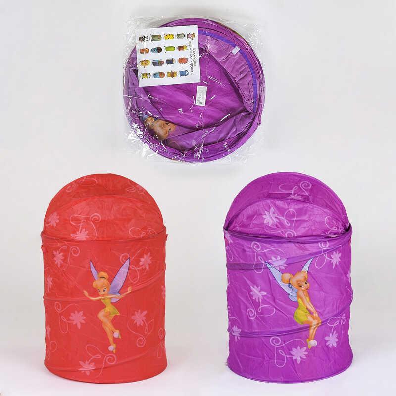Корзина для игрушек Фея А 01476 (60) 42х70 см, 2 цвета, в кульке