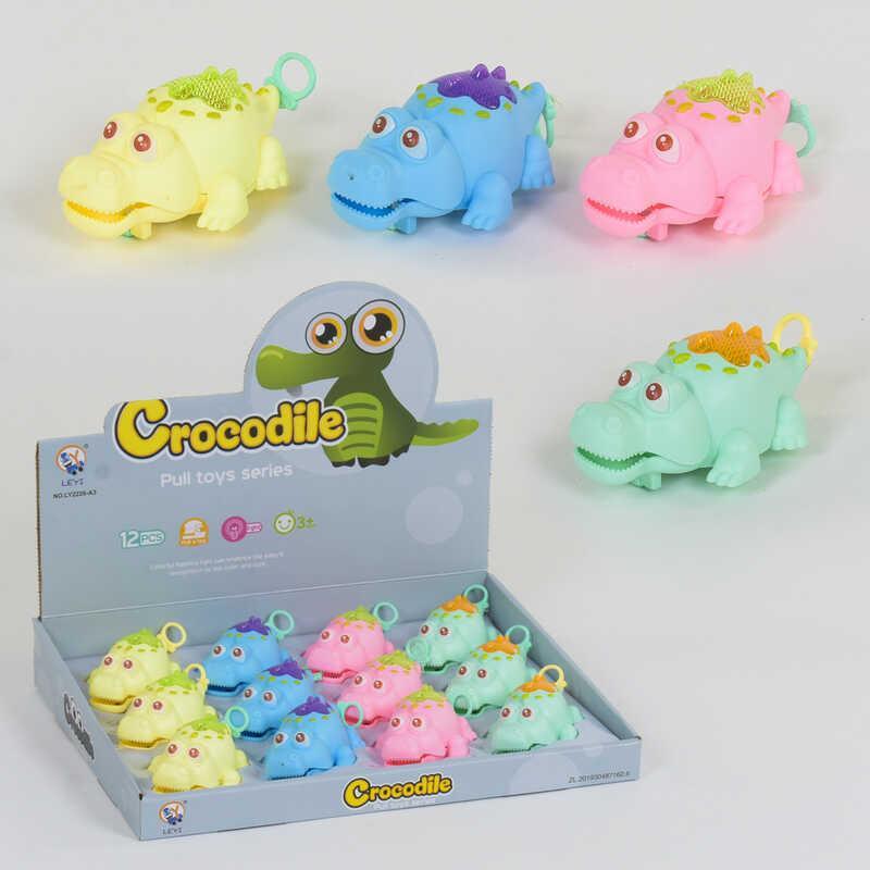 Заводные игрушки Крокодилы LY 2226 A-3 (30/2) подсветка, ЦЕНА ЗА 12 ШТУК В БЛОКЕ