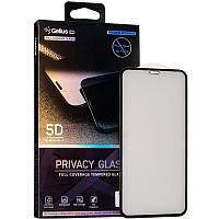Защитное стекло Gelius Pro 5D Privasy Glass Apple iPhone 11 Pro Black
