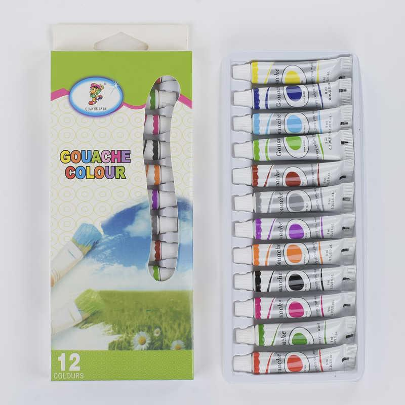 Краски маслянные художественные С 37143 (120) 12 цветов, 9 мл в тубе