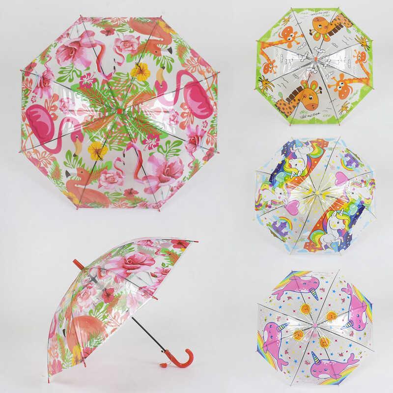 Зонтик детский С 39533 (60) 4 вида, d=76