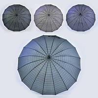 Зонтик С 36367 (60) 4 цвета, d=103см