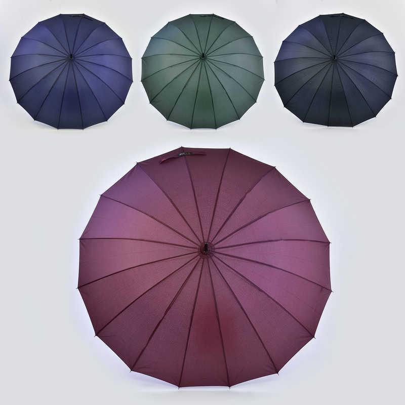 Зонтик С 36368 (60) 4 цвета, d=103см