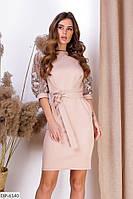 Нарядное платье с кружевным рукавом по колено арт 547