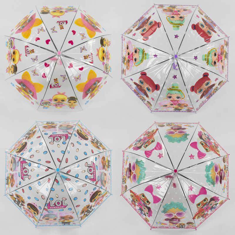 Зонтик С 43926 (60) 4 вида, d=70см