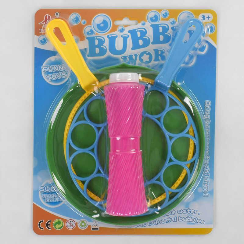 Игра с мыльными пузырями 2177 (48/2) на листе