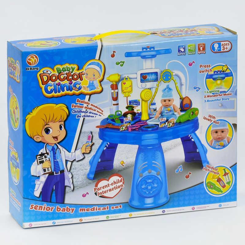 """Игровой набор """"Доктор"""" 311-1 (12) 33 предмета, музыкальный, подсветка, с пупсиком, в коробке"""