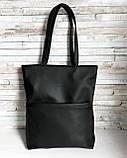 Вместительная женская черная сумка шоппер с большим карманом на молнии и двумя ручками матовая эко-кожа, фото 3