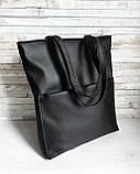 Вместительная женская черная сумка шоппер с большим карманом на молнии и двумя ручками матовая эко-кожа, фото 4