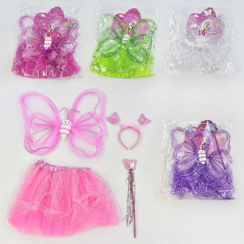 Карнавальный набор для девочки Бабочка C 31248 (100) 4 предмета: юбка, крылья, жезл, ободок