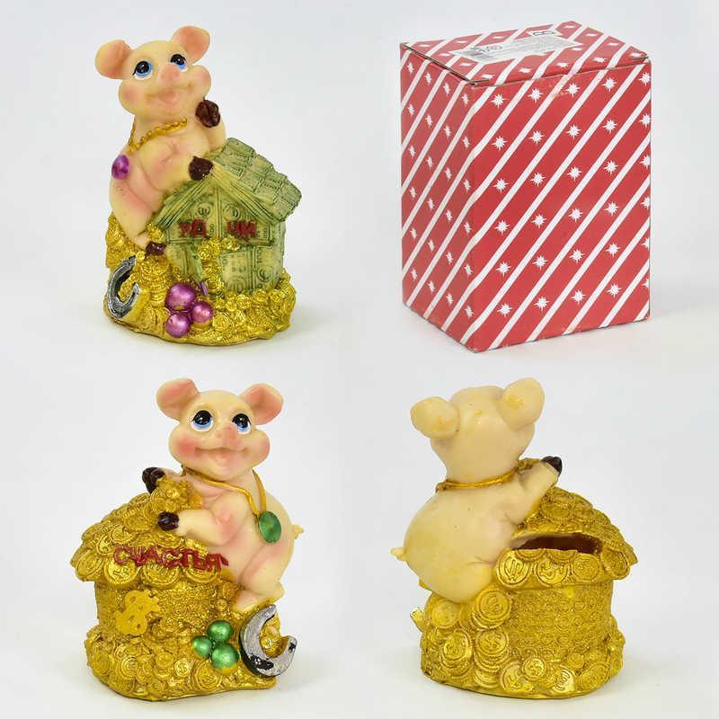 Сувенир C 30156 Свинья-копилка  (96) 1шт в коробке