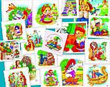 """Метафорические карты """"Сказочные сценарии"""" (мини). Чернышева Светлана, фото 2"""