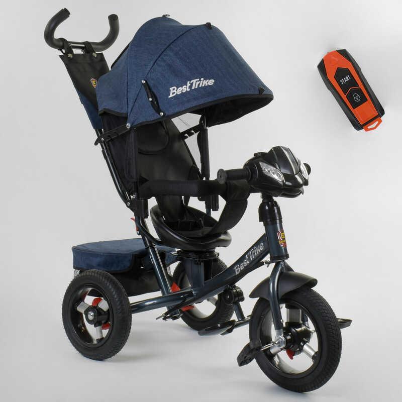 Велосипед 3-х колёсный 7700 В / 74-505 Best Trike (1) ФАРА С USB, ПОВОРОТНОЕ СИДЕНЬЕ, НАДУВНЫЕ КОЛЕСА переднее колесо d=29см. задние d=26см, ПУЛЬТ