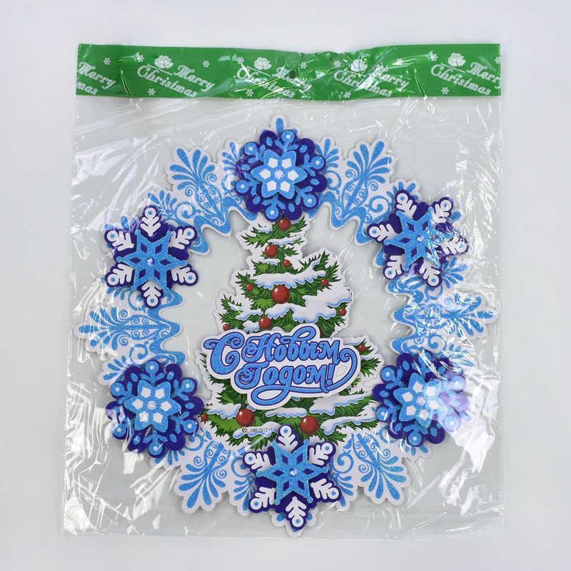 Новогоднее украшение C 30248 (300) ЦЕНА ЗА 1 ШТ, Снежинка