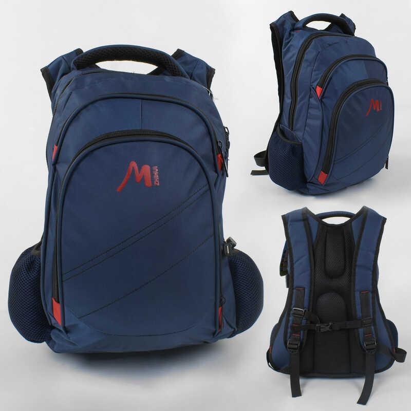 Рюкзак C 43529 (36)  1 отделение, 2 кармана, дышащая спинка, usb кабель, в пакете