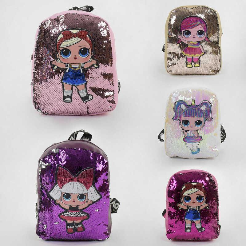 Рюкзак детский С 43615 (100) 5 видов, мягкая спинка, 1 отсек, пайетки, в пакете