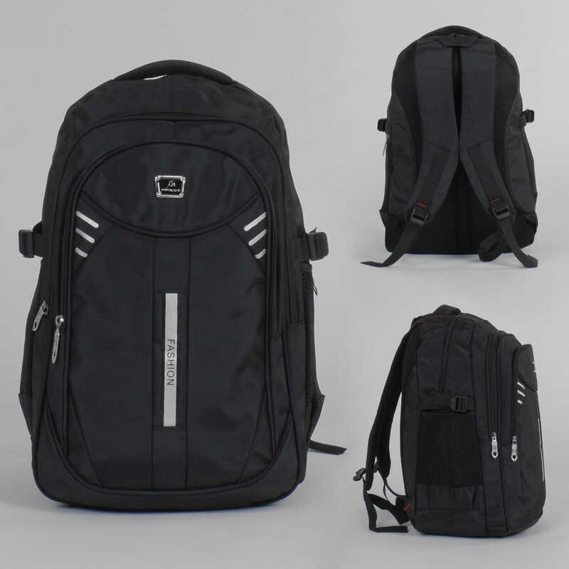 Рюкзак С 43585 (25) 1 отделение, 2 кармана, в пакете