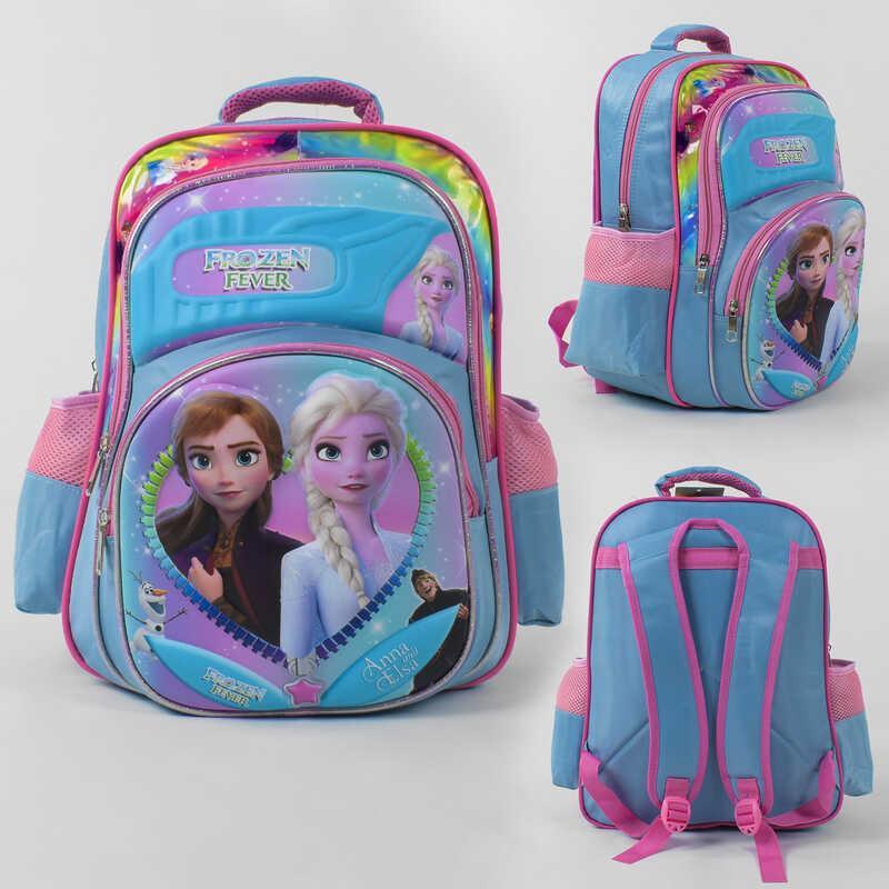 Рюкзак С 43633 (50)  3D рисунок, 1 отделение, 2 кармана, мягкая спинка, в пакете