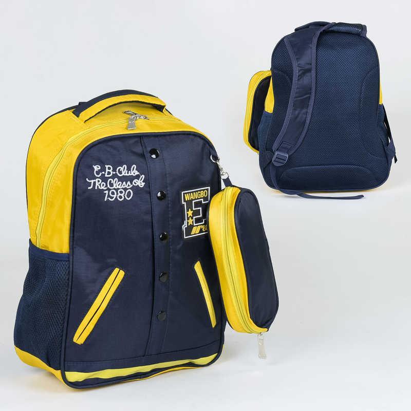 Рюкзак школьный C 36206 (50) 1 отделение, 3 кармана, пенал, мягкая спинка