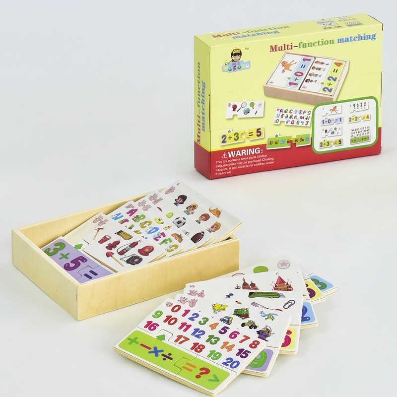 Деревянная игра Обучающие пазлы С 35659 (150)
