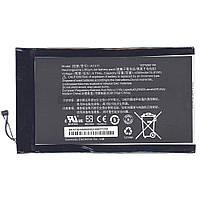 Аккумулятор для планшета Acer A1311 (4300 mAh) Original
