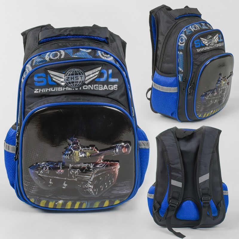 Рюкзак школьный C 43552 (36) 3D рисунок, 1 отделение, 2 кармана, дышащая спинка, в пакете
