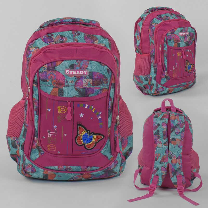 Рюкзак школьный C 43718 (50) 1 отделение, 3 кармана, мягкая спинка, в пакете
