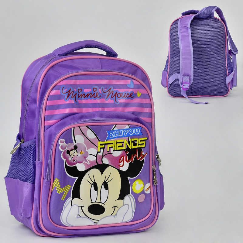 Рюкзак школьный N 00200 (30) 2 отделения, 3 кармана, спинка ортопедическая
