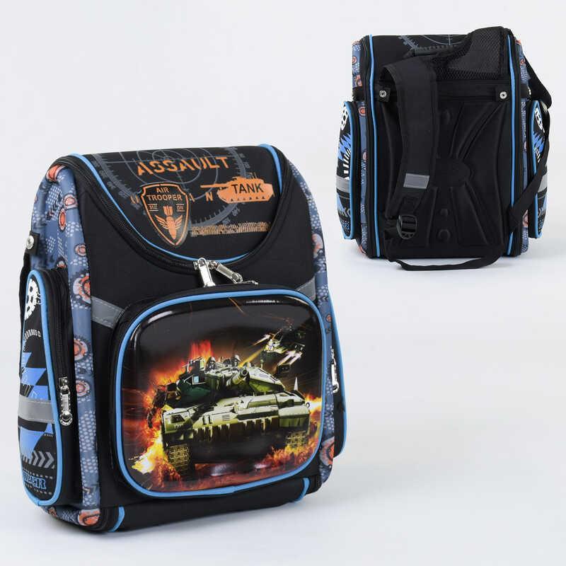 Рюкзак школьный каркасный С 36191 (40) 1 отделение, 3 кармана, спинка ортопедическая